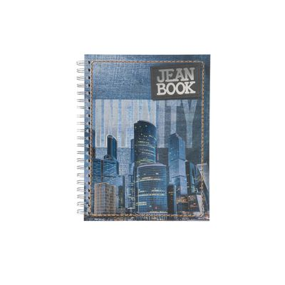 Cuaderno-Jean-Book-Infinity